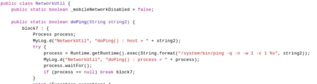 Ejecución de comandos desde la aplicación imagen