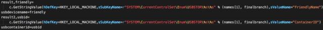 """Parte del código encargada de recuperar los valores """"Frienlyname"""" y """"ContainerID"""" IMgen"""