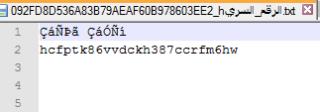 Ejemplo de código de activación de Office