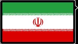 Imagen Irán
