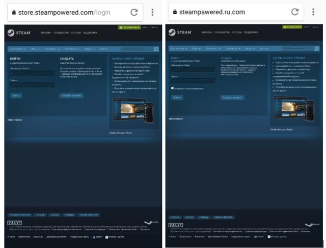 Comparación del sitio original de Steam Login HTTPS imagen