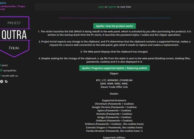 Qutra, el creador, vendiendo su malware imagen