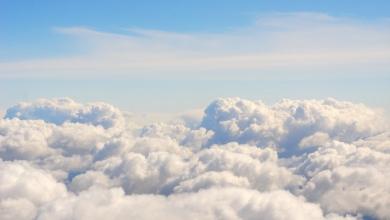 Cómo se regulan la nube y los datos que contiene