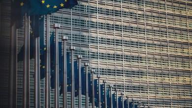ElevenPaths, pasa a formar parte del Atlas de Ciberseguridad de la Comisión Europea